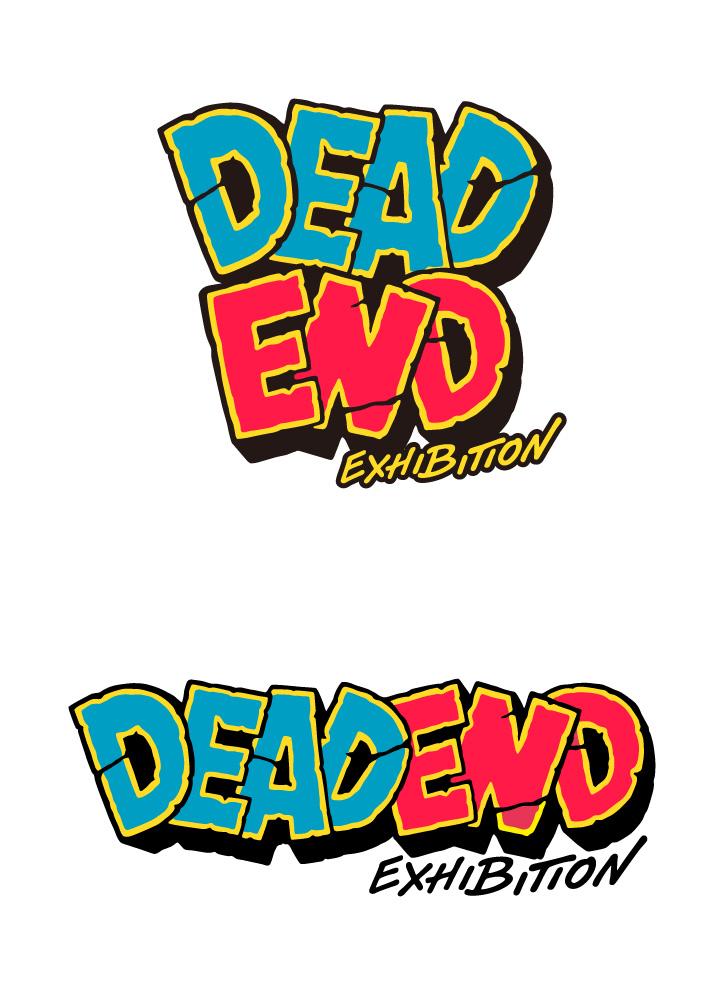 deadend_logo