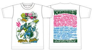 rushball_tee