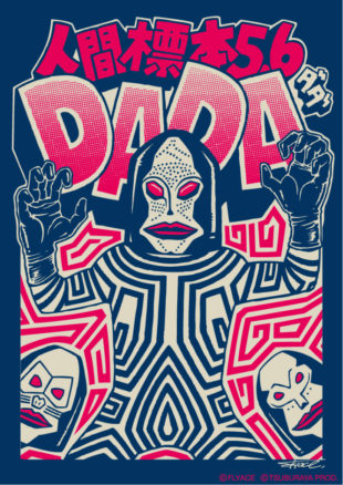 ultra_dada1-724x1024