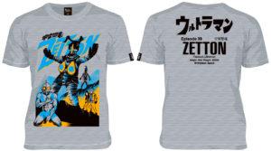 zetton-tee